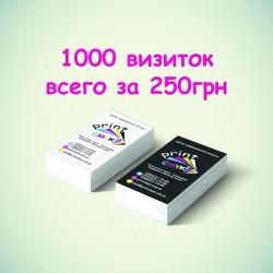 визитки ФОН